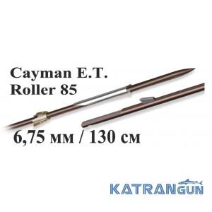 Гарпун Omer для Cayman E.T. Roller; 6,75 мм; 1 прапорець; 130 см