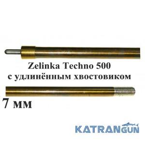 Майстровий розжарений гарпун на Зелінку Zelinka Techno 500; 7 мм; з подовженим хвостовиком