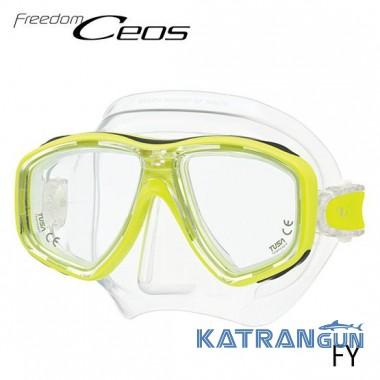 Маска для подводного плавания Tusa Ceos yellow