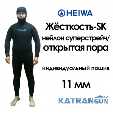 пошив гидрокостюма на заказ 11мм HEIWA SK nylon U.MAX суперстрейч