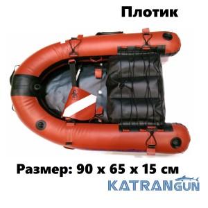 Плот-буй для подводной охоты KatranGun Плотик (от LionFish, 90 х 65 х 15 см)