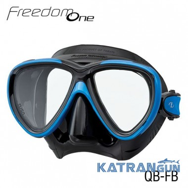 Функціональна маска для дайвінгу Tusa Freedom One FB