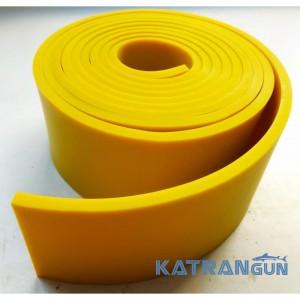 Латексная лента BS DIVER 4х50х2080мм, желтая