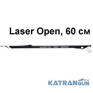 Арбалет підводний Pathos Laser Open, 60 см