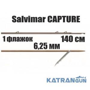 Гарпун таитянский Salvimar CAPTURE; 6,25 мм; 1 флажок; 140 см