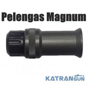 Пневмовакуумный надульник Pelengas; под Pelengas Magnum
