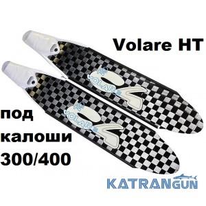 Лопаті для ласт C4 Volare HT  (под калоши 300/400)