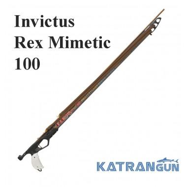 Арбалет камуфляжний Omer Invictus Rex Mimetic 100