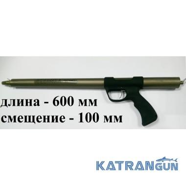 Підводні рушниці Zelinka Techno 600 мм; зі зміщенням 100 мм; без регулятора