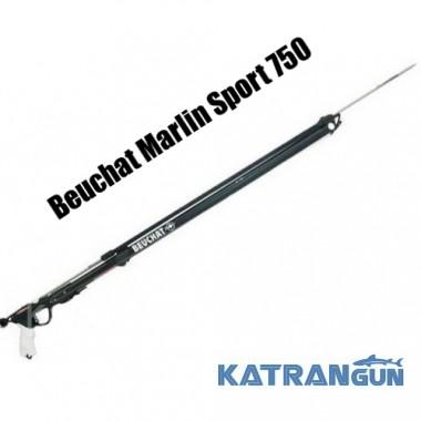 Арбалет для підводного полювання Beuchat Marlin Sport 750