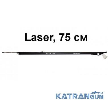 Арбалет Pathos Laser, 75 см