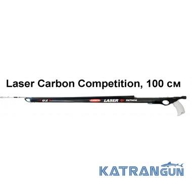 Професійний арбалет для підводного полювання Pathos Laser Carbon Competition, 100 см
