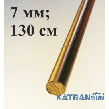 Прут каленый Salvimar 7 мм; длина 130 см