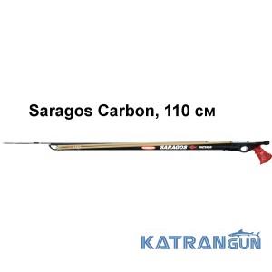 Арбалет с кольцевыми тягами Pathos Saragos Carbon, 110 см