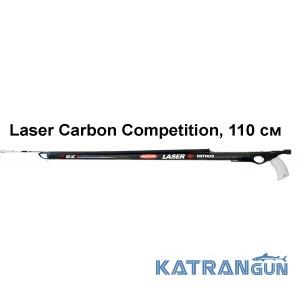 Арбалет профессиональный Pathos Laser Carbon Competition, 110 см