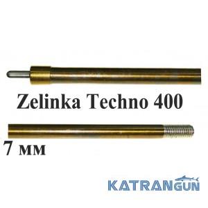 Гартовані гарпуни для підводних рушниць Зелінка Zelinka Techno 400; 7 мм