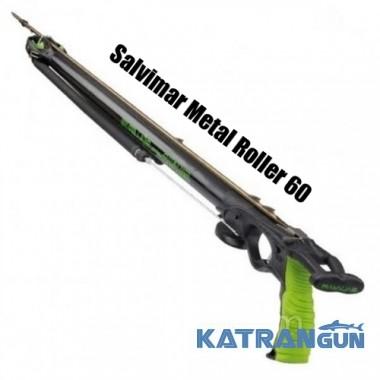 Подводный арбалет с роликами Salvimar Metal Roller 60