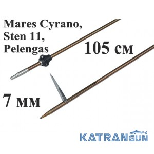 Гарпун для підводного полювання Salvimar Air для Mares Cyrano, Sten 11, Pelengas, розжарений, 174 ph; 7 мм; під рушниці 105 см