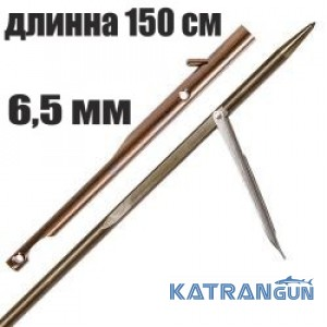 Гарпун Mares Speed до рушниць 6,5 мм Tahitian L 150 для Viper Pro