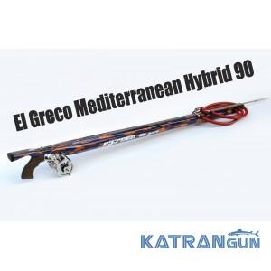 Арбалет для подводной охоты El Greco Mediterranean Hybrid 90