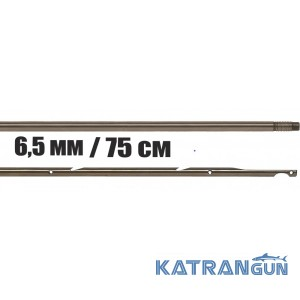 Гарпун Mares для арбалета 6,5 мм Thread L 75
