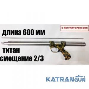 Зелінка Банітова Pro Master Pro Master 600 мм, зміщення 2/3, титанова, з регулятором