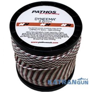 Линь нейлоновый светится Pathos Dyneema Cord Fluo 1.8 мм