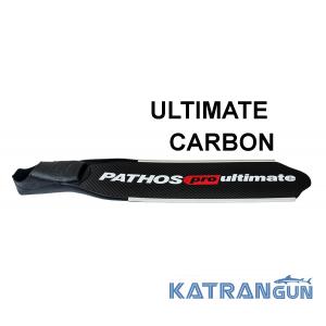 Пара карбонових лопатей Pathos Ultimate