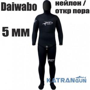 Гидрокостюм подводного охотника XT Diving Pro Daiwabo 5 мм; нейлон / открытая пора