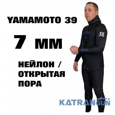 Гидрокостюм для подводной охоты KatranGun Hunter Black 2.0 Yamamoto 39; толщина 7 мм