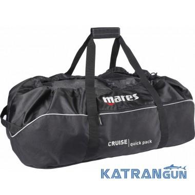 Складная сумка Mares Cruise Quick Pack