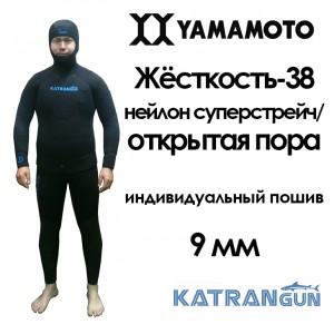 індпошиття гідрокостюма 9мм yamamoto 38 superstrech nylon-cell