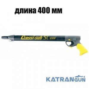 Бюджетне рушницю для підводного полювання Cressi Sub SL Star 40 см