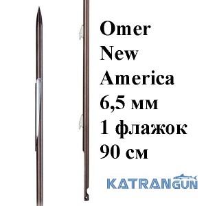 Таитянские гарпуны Omer New America; 6,5 мм; 1 флажок; 90 см