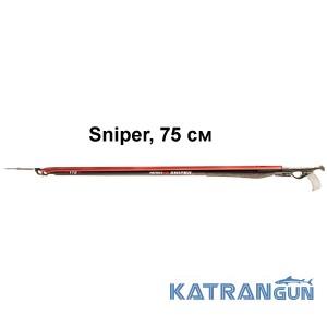 Арбалет для подводной охоты Pathos Sniper, 75 см
