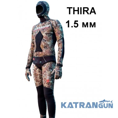 Гідрокостюм для теплої води Pathos Thira, 1.5 мм