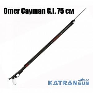 Арбалет для подводной охоты Omer Cayman G.I. 75 см