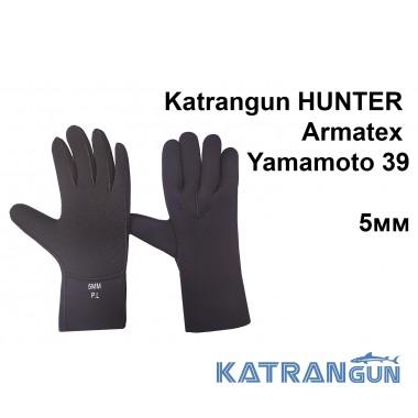Перчатки для подводной охоты Katrangun Hunter Armatex Yamamoto 39; 5мм