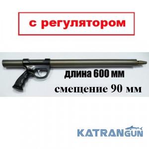 Підводні рушниці Зелінка Етеліс 600 мм; зміщення 90 мм; з регулятором
