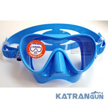Маска для подводного плавания детская Cressi Sub F1 Junior