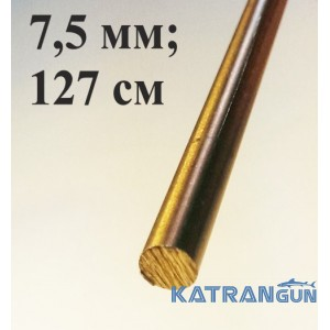 Прут розжарений Salvimar 7,5 мм; довжина 127 см