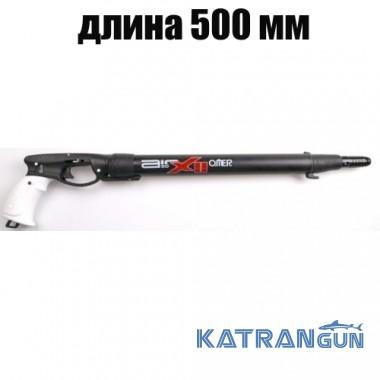 Подводное ружье Omer Air XII 50 см