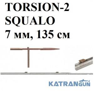 Гарпун Salvimar TORSION-2 SQUALO, 17-4Ph, 7 мм, 135 см
