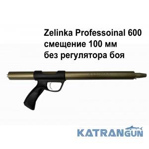 Рушниця для підводного полювання Zelinka Professoinal 600; зміщення 100 мм; без регулятора бою