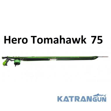 Ружьё-арбалет для подводной охоты Salvimar Hero Tomahawk 75