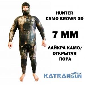 Гидрокостюм для подводной охоты KatranGun Hunter Camo Brown 3D 7мм