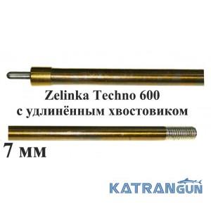 Майстровий розжарений гарпун на Зелінку Zelinka Techno 600; 7 мм; з подовженим хвостовиком