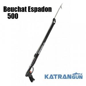 Подводный арбалет для начинающих Beuchat Espadon 500