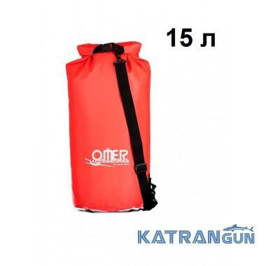 Гермобаул Omer Dry bag 15L