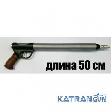 Подводное ружьё буржуйка Плавун Трофей 55 см